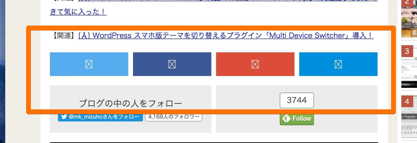 スクリーンショット 2016-02-20 17.47.43