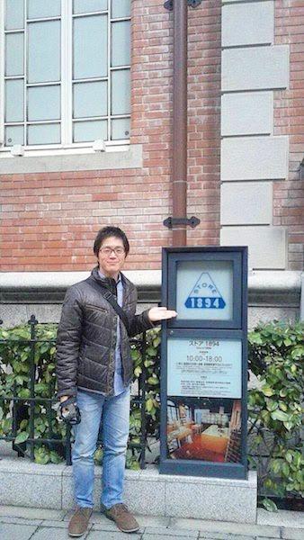 三菱1号館の前で記念撮影