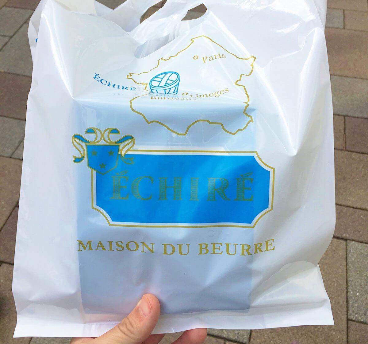 エシレ・メゾン デュ ブールの包装