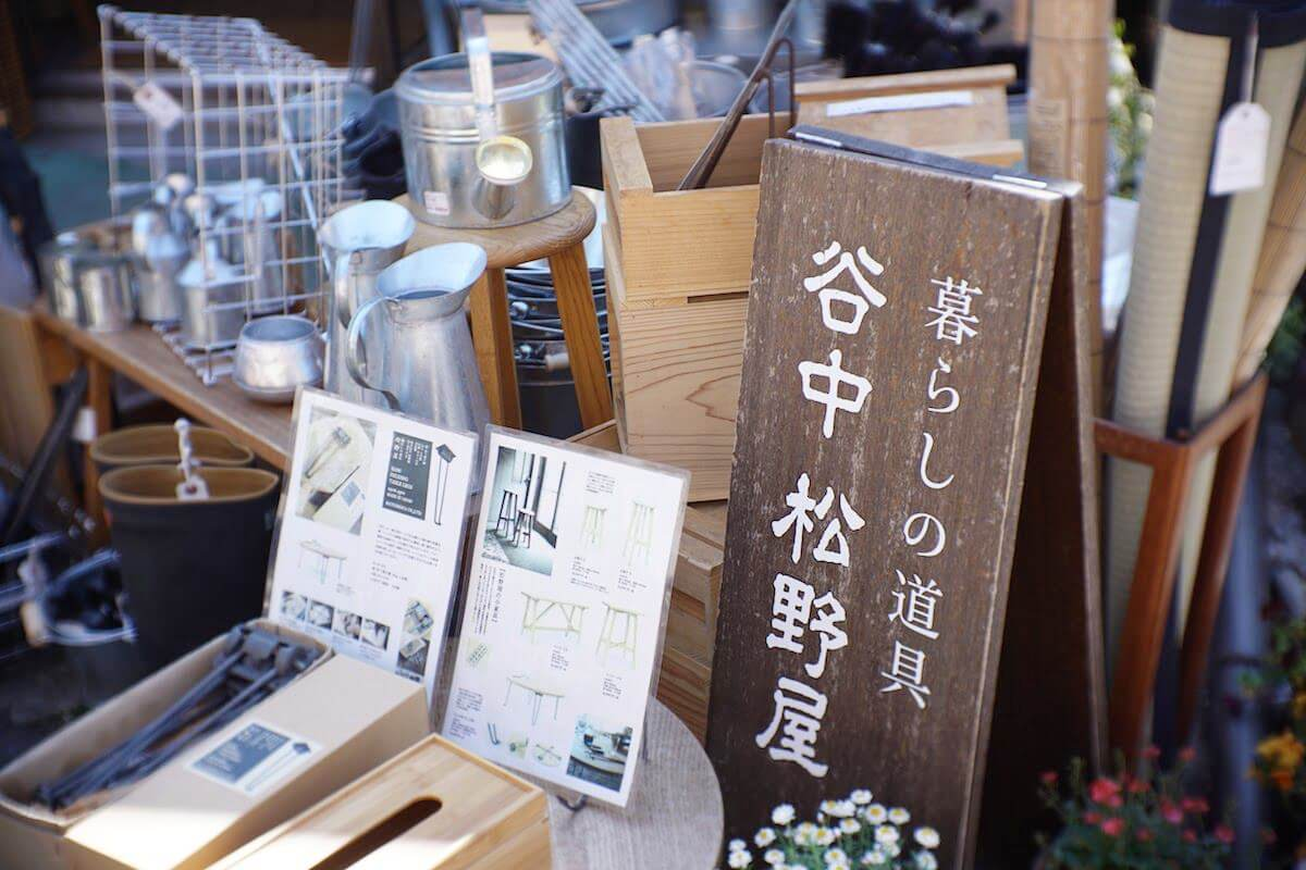 谷中銀座の雑貨屋