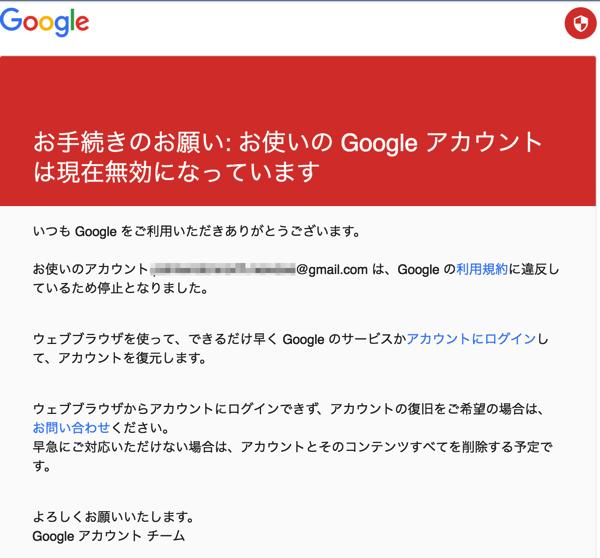 Googlestop