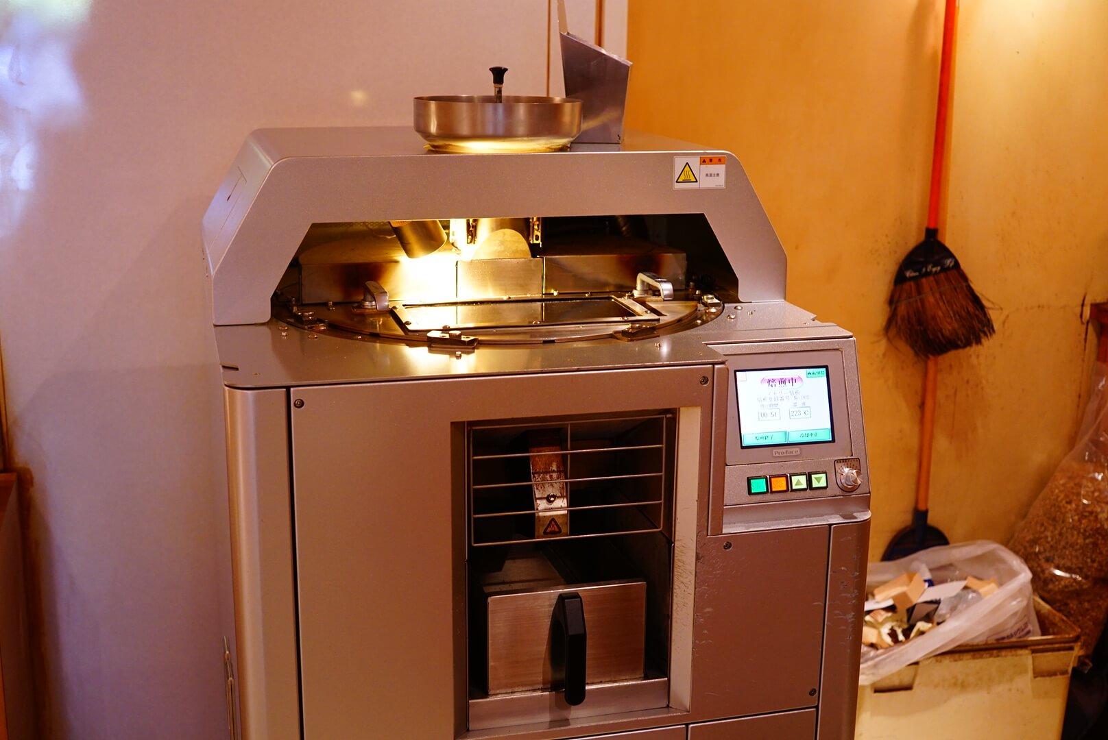 電子焙煎機