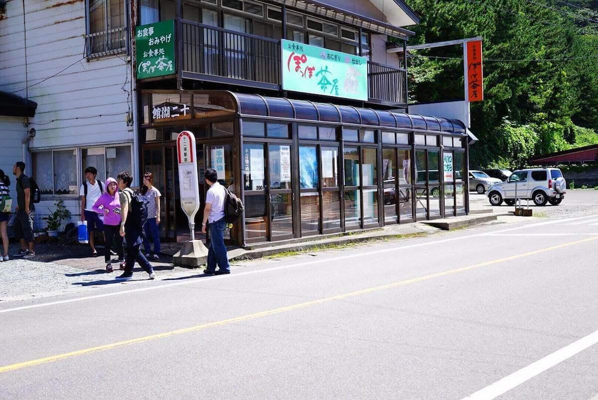 十二湖駅のバス停