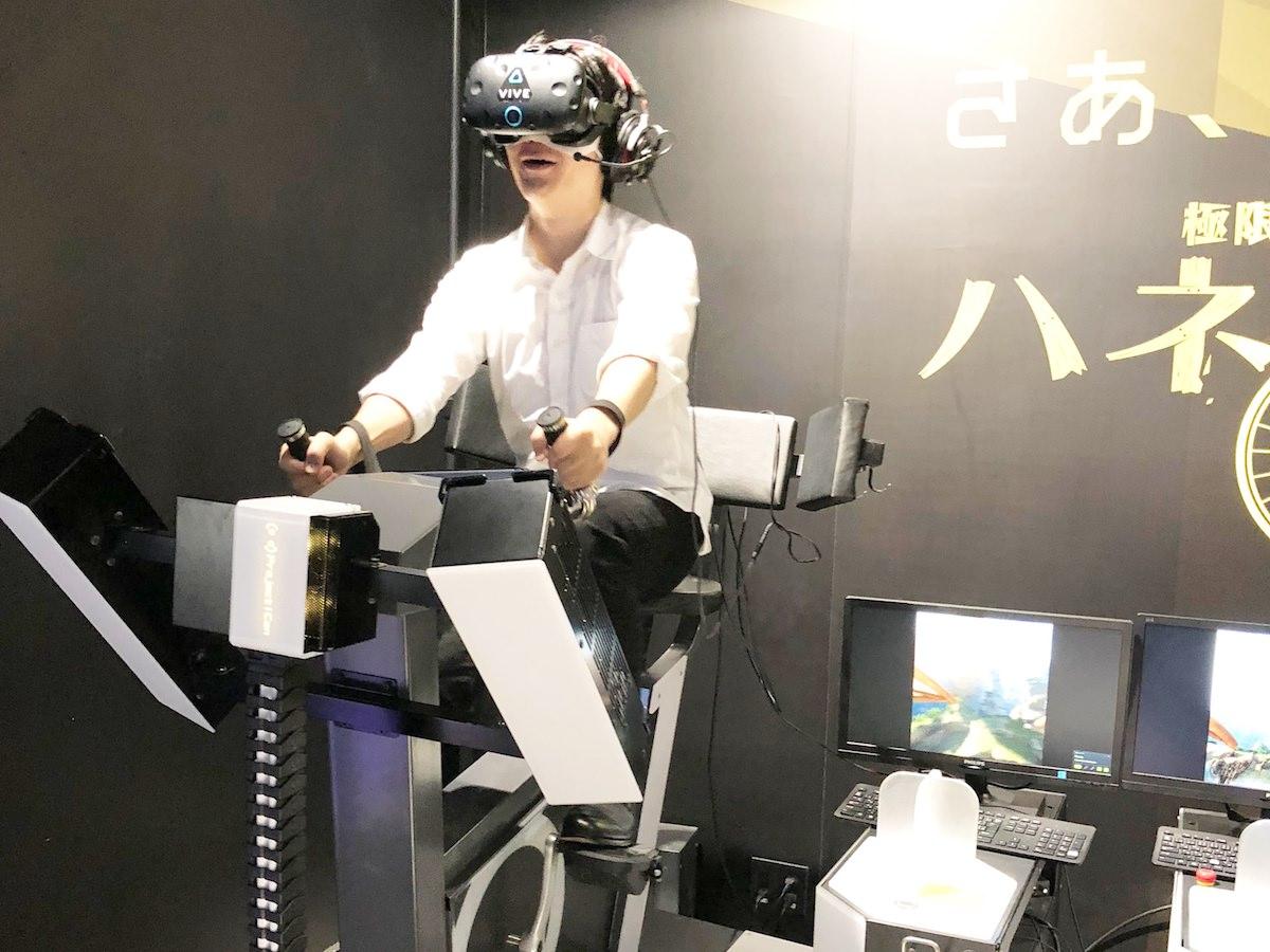 ハネチャリの自転車VR