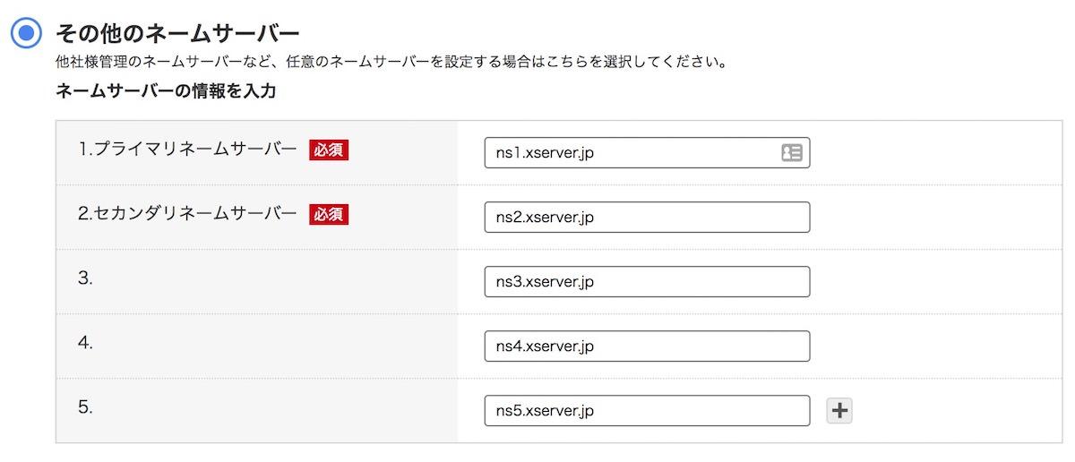 Domainserver3