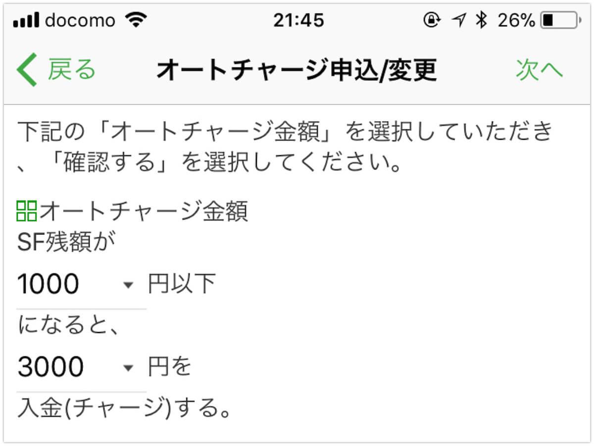 Applesuia10