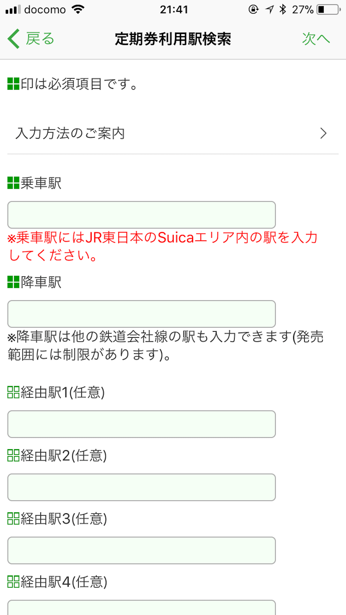 Applesuia14