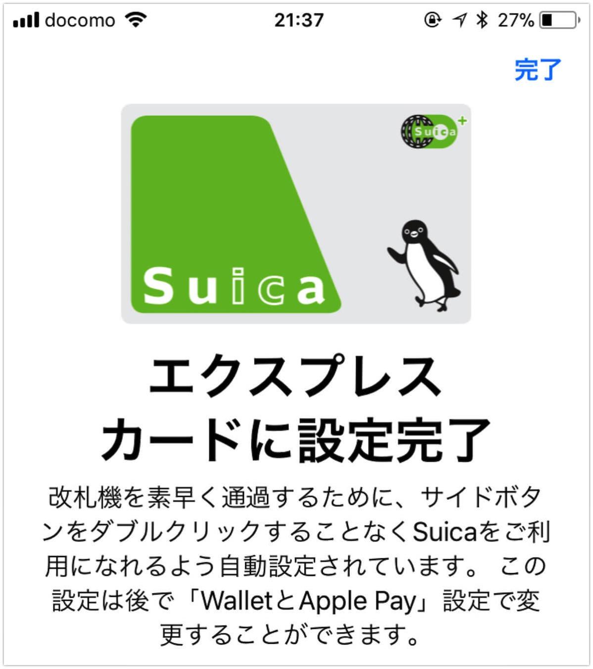 Applesuia9
