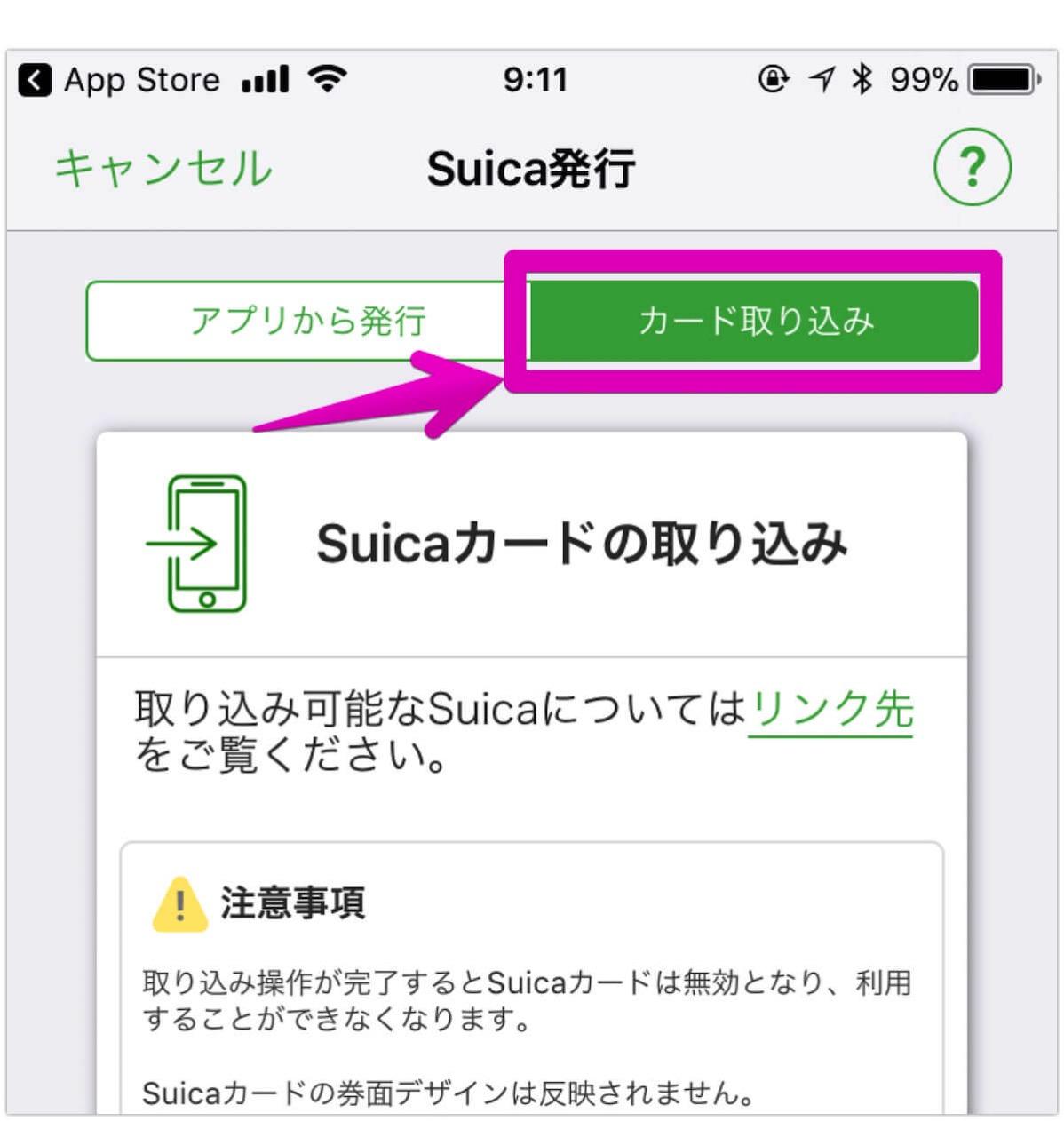 Applesuica3