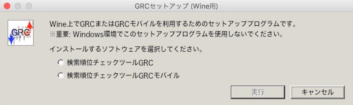 Grcmac13