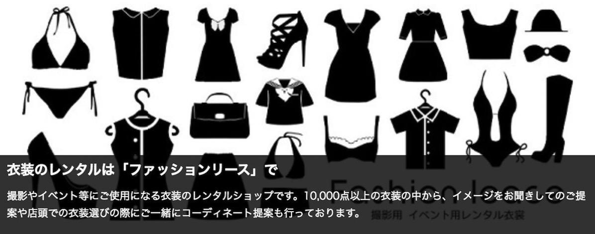 Fashionleace