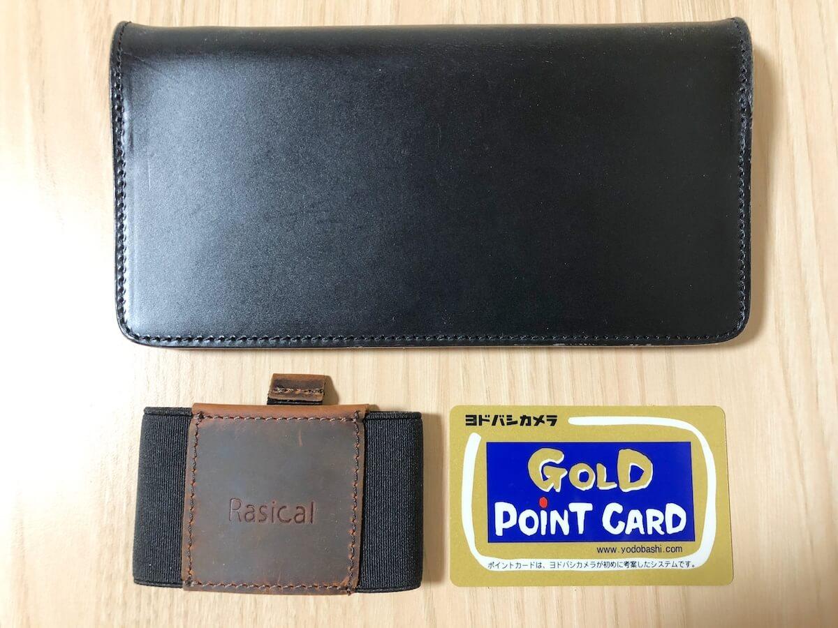 小さい財布の大きさ比較