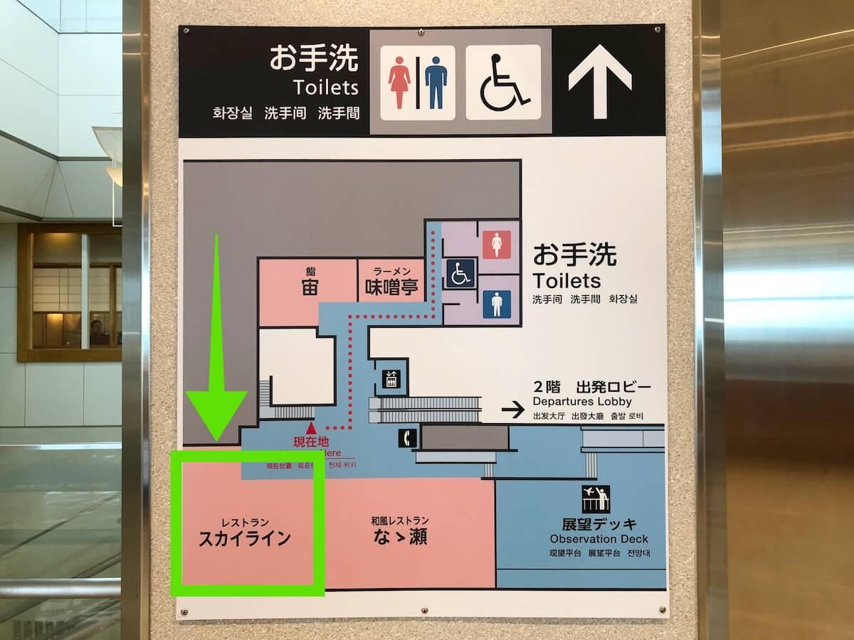 大分空港のレストランフロアの地図