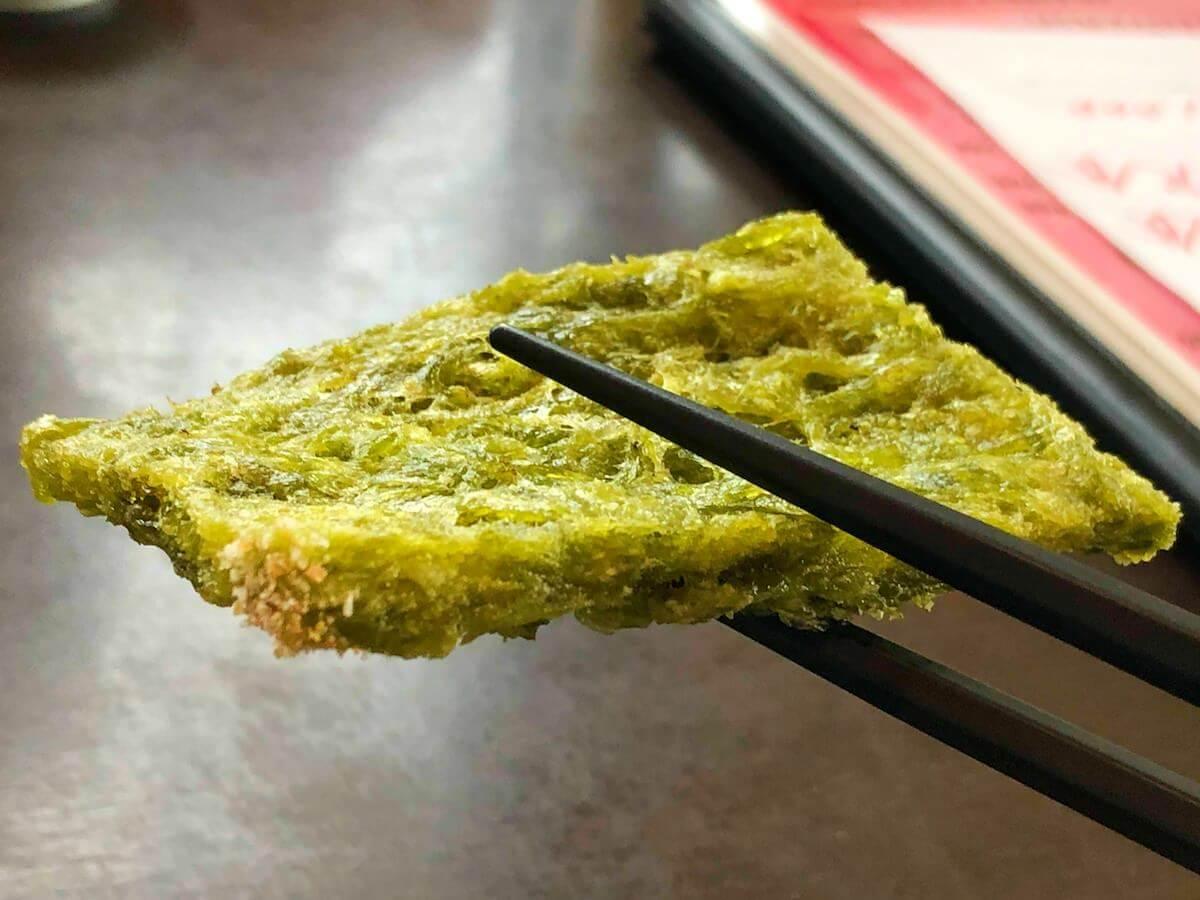 あおさ海苔の天ぷら