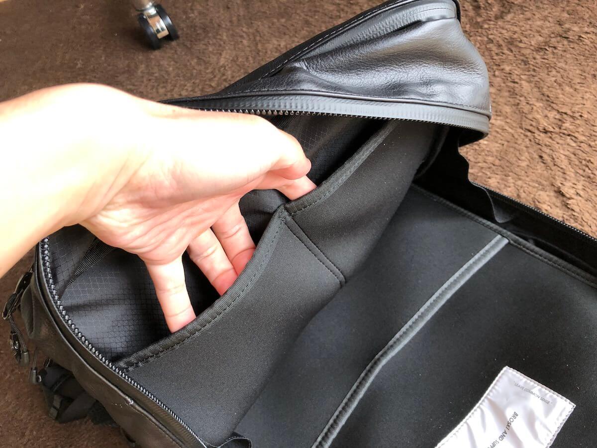 HUB3のポケット
