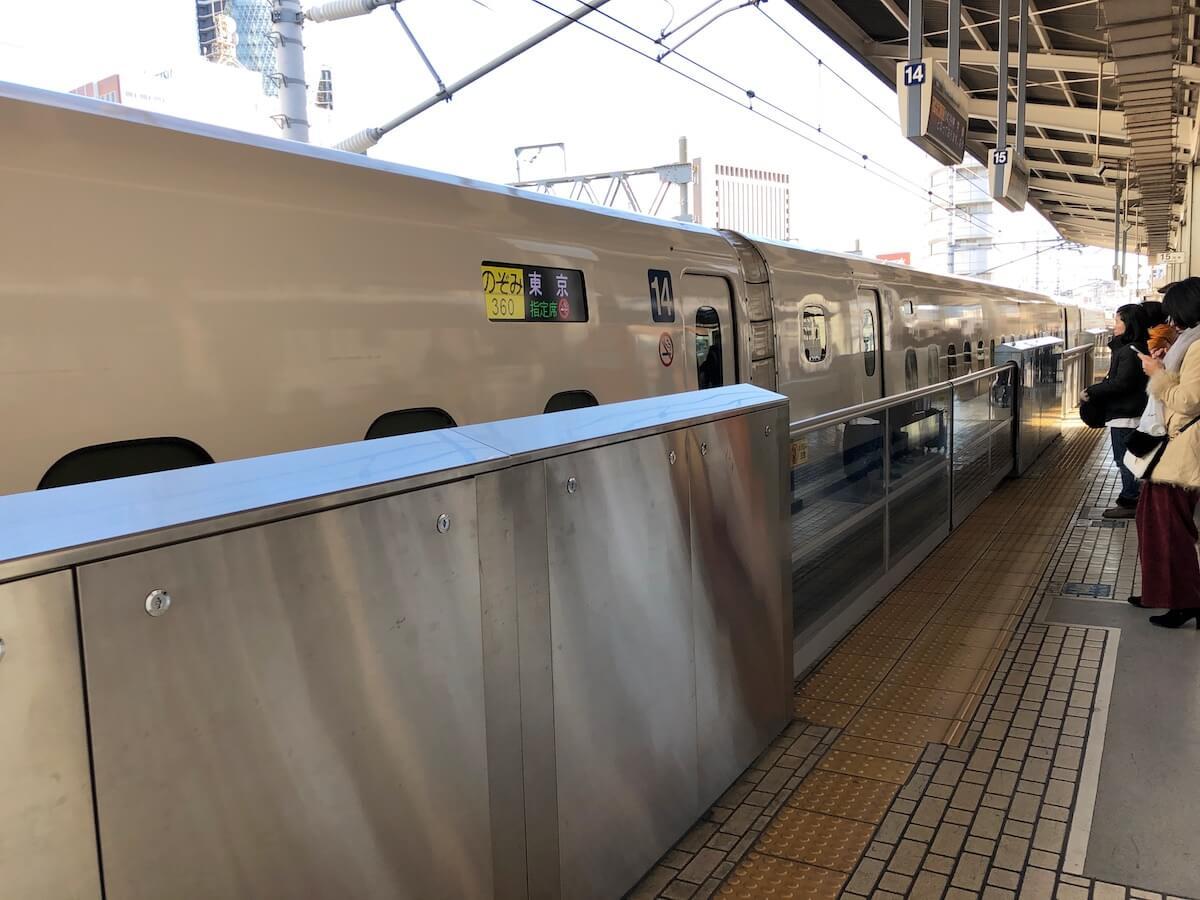 名古屋から東京に新幹線で帰る