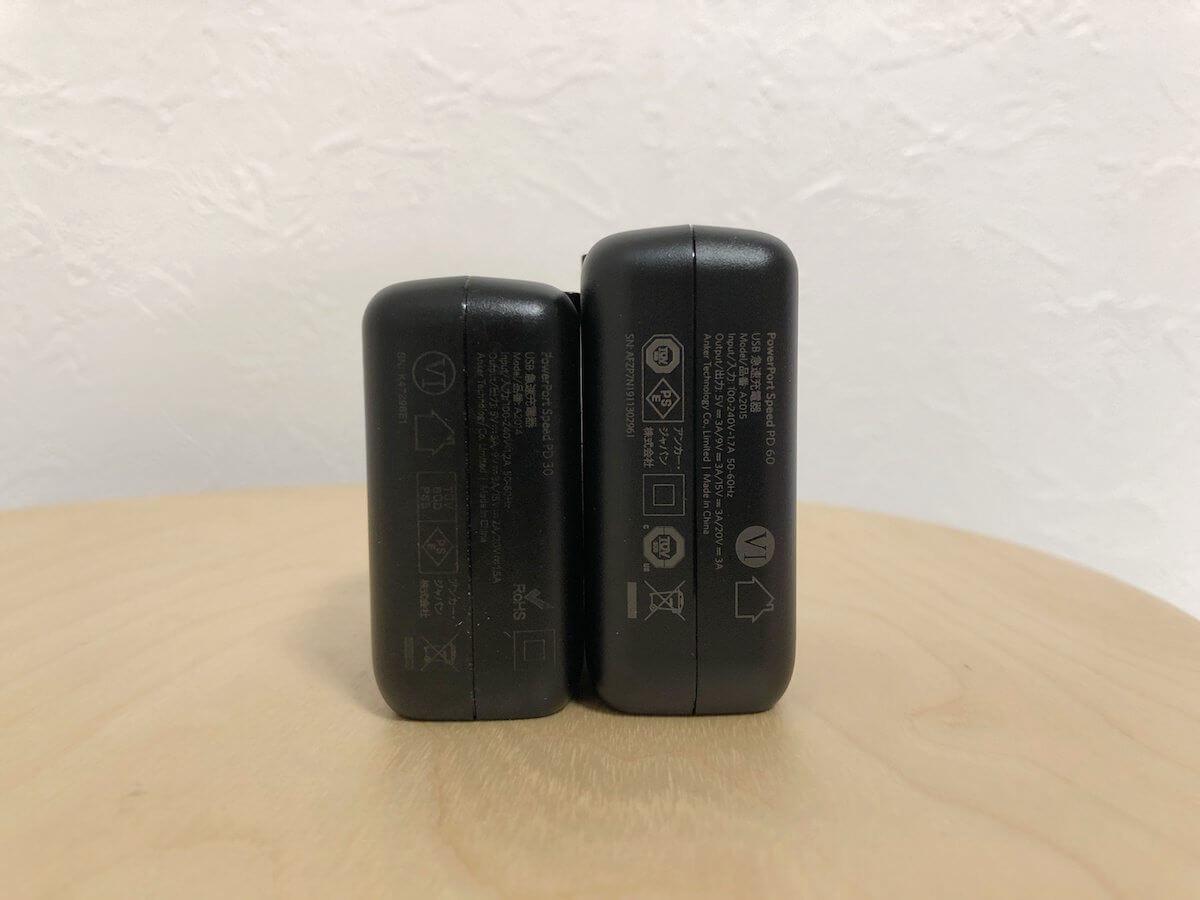 Anker PD60の大きさ比較