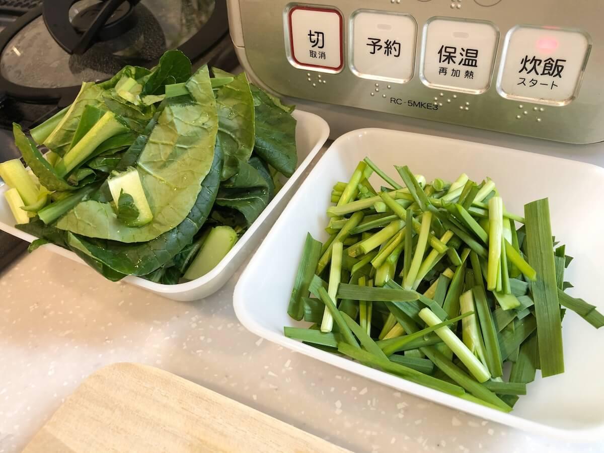 オイシックスの野菜をカット