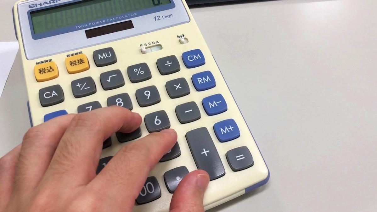 EL-S4325の電卓
