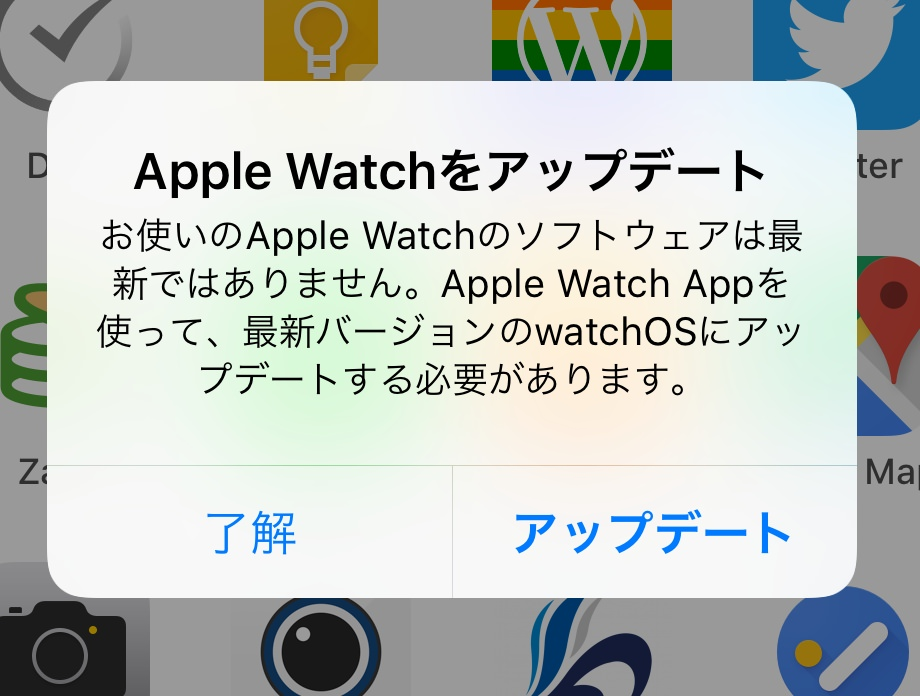apple watchとpaypay