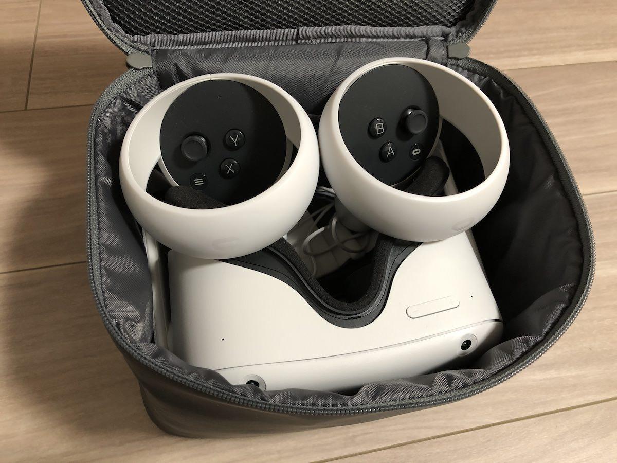 Oculus Quest 2 のケース代用