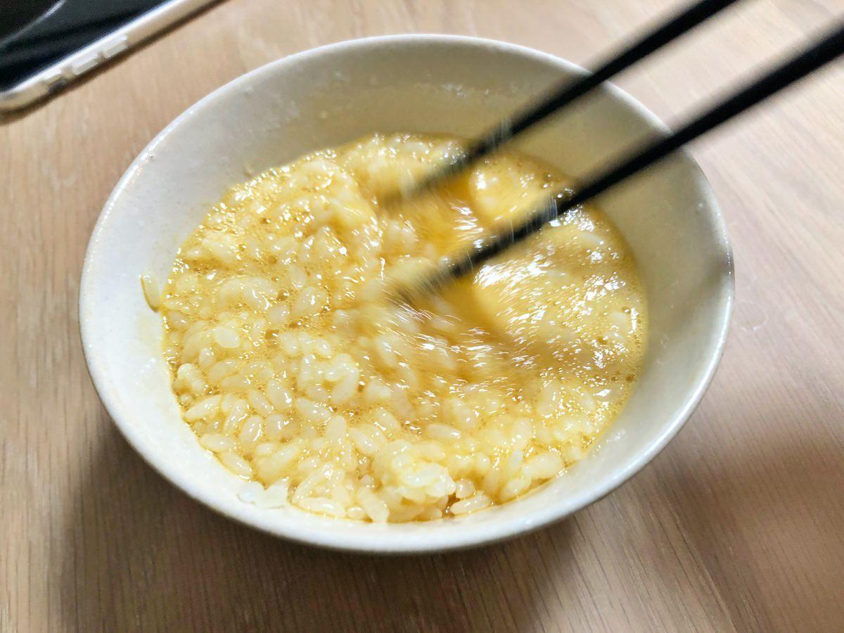 ふわふわメレンゲの卵かげご飯TKGのレシピ